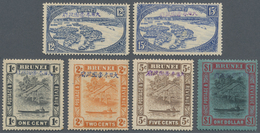 05050 Brunei: 1942/1944, JAPANESE OCCUPATION: 'Huts And Canoe And Water Village' Six Different Stamps With - Brunei (1984-...)