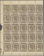 05054 Brunei: 1942, 5 C. Chocolate, A Full Sheet Of 50 Separated In Left And Right Half, Mounted On Two Pa - Brunei (1984-...)