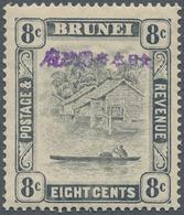 05057 Brunei: 1942/44, 8 C. Grey-black With Violet Overprint, Unused Mounted Mint (SG Cat. £850). - Brunei (1984-...)
