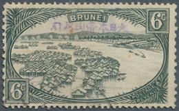 05058 Brunei: Japanese Occupation, 1942, 6 C. Greenish Grey, Used, Two Creases (SG Cat. £900). - Brunei (1984-...)