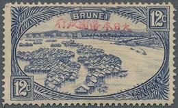 05060 Brunei: 1942/44, 12 C. With Red Overprint, Unused Mounted Mint (SG Cat. £650). - Brunei (1984-...)