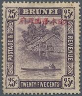 05061 Brunei: 1942/44, 25 C. With Red Overprint, Unused Mounted Mint (SG Cat. £800). - Brunei (1984-...)
