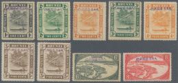 05064 Brunei: 1942/44, Violet Overprint: Basic Set W. 1 C., 2 C. (both), 3 C., 4 C., 5 C. (two, Normal And - Brunei (1984-...)