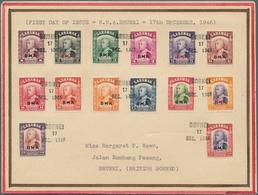 05065 Brunei: 1945, NORTH BORNEO & SARAWAK USED IN BRUNEI: Sarawak Sir Charles Vyner Brooke And North Born - Brunei (1984-...)