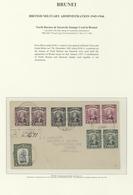 05066 Brunei: 1946, SARAWAK & NORTH BORNEO USED IN BRUNEI: Sarawak Sir Charles Vyner Brooke Four Horiz. Pa - Brunei (1984-...)