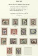 05071 Brunei: 1945, NORTH BORNEO USED IN BRUNEI: North Borneo Pictorial Definitives Part Set Of 14 With 'B - Brunei (1984-...)