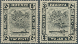 05085 Brunei: 1951, 'Huts And Canoe' 2c. Black With Variety 'Redrawn Clouds' MNH Or Fine Used (unpriced Us - Brunei (1984-...)
