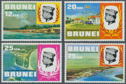 05088 Brunei: 1979, Opening Of Ports And Harbours Complete Set Of Four On Watermarked Paper Prepared For U - Brunei (1984-...)