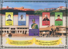 05089 Brunei: 1996, 50th Birth Anniversary Of Sultan Hassanal Bolkiah, Souvenir Sheet Unmounted Mint. Mi. - Brunei (1984-...)