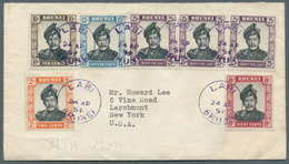 05106 Brunei - Stempel: LABI (type D1): 1959/60, Airmail Cover To USA (24.4.59) And Printed Matter To Jess - Brunei (1984-...)