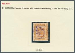 05111 Brunei - Stempel: MUARA (type D3): 1922, 5c Orange `bush Huts And Canoe' With Clear Cancel Of Muara - Brunei (1984-...)