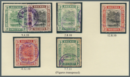 05114 Brunei - Stempel: TEMBURONG (type D2): 1910/11, Six `bush Huts And Canoe' Stamps With Good To Fine C - Brunei (1984-...)