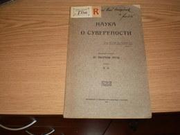 Dr Vilmos Lers Nauka O Suverenosti  Zagreb 1907 71 Pages - Slav Languages