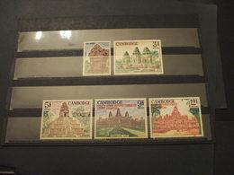 CAMBOGIA - 1967 TURISMO/ARCHEOLOGIA  5 VALORI - NUOVI(++) - Cambogia