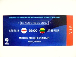 Entry Ticket From Georgia Football Match FIFA Match With Lithuania 2017 VIP Tribune Ticket Perfect Condition - Tickets D'entrée