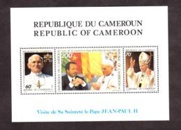 1985 - Visite Du Pape Jean-Paul II - Cameroun BF N° 23 - Neuf ** - Cameroon (1960-...)