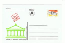 PORTUGAL»1989»POSTAL CARD»UNIÃO INTERPARLAMENTAR»MINT CONDITION - Portugal
