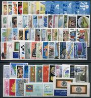 Italia Repubblica 2006 - 2001-10:  Nuovi