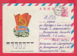 231246 / 06.12.1977 - 6 Kop. / Aircraft / 1 MAY - Centenary Of Labour Day FLAG FLOWERS , Stationery Russia - 1970-79