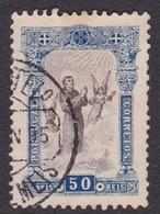 Portugal SG 333 1895 700th Anniversary Birth St Anthony, 50 Reis, Used - 1892-1898 : D.Carlos I