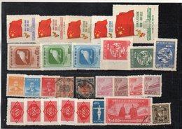 CHINE LOT - 1949 - ... République Populaire