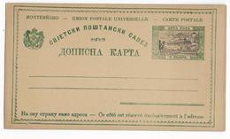 MONTENEGRO - 1896 - CARTE ENTIER POSTAL TYPE CLOITRE DE CETINJE - Montenegro