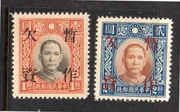 1940 Postage Due MNH!! Scarcen (440) - China