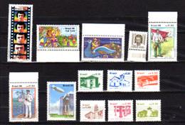 1986    Brésil, Année Complète, Yv. 1789 Et 1826 + BF 67/70**, Cote 40,60 €, - Brésil