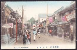 JAPAN - YOKOHAMA, Unused Postcard. MOTOMACHI. Condition, See The Scans. - Yokohama