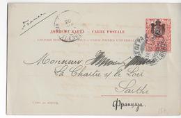 SERBIE - 1903 - CARTE ENTIER POSTAL AYANT VOYAGEE De BELGRADE => LA CHARTRE SUR LE LOIR (SARTHE) - Serbie
