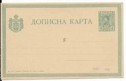 SERBIE - 1892 - CARTE  ENTIER POSTAL NEUVE - Serbie