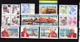 1987     Chili 1987,  Yv. 772 / 787**, Cote 23,40 €, - Chili