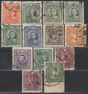 CHINA 1931 - MiNr: 229-261 Lot 13 X   Used - China