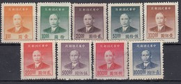CHINA 1949 - MiNr: 950-958 Komplett   */MH - China