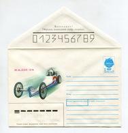 CARS COVER USSR 1991 HADI-24 #91-58 - Cars