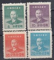 CHINA 1949 - MiNr: 1045-1048  Lot 4x   * / MH - China