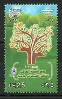 Egypt 2011 ( World Environment Day ) - MNH (**) - Nuovi
