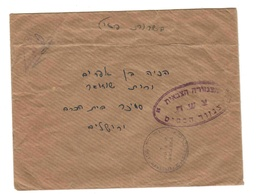 Israel Lettre Censurée Censored Cover Beit Hakerem 26 8 1949 - Israel