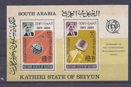 180028018  SEIYUN  YVERT  HB  Nº  1   **/MNH - Arabia Saudita