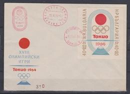 Bulgarie Bulgaria FDC Cover 1° Jour  Tohyo 1964 - Summer 1964: Tokyo