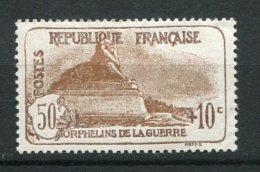 6750  FRANCE     N°230*   Au Profit Des Orphelins De Guerre Type De 1917 Avec Surtaxe Modifiée        1926   TB - France