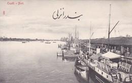 ENZELI. PORT. 002. PERSE(IRAN).-TBE-BLEUP - Iran