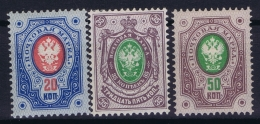 Finland : Mi Nr 42 - 44  Fa  42 - 44 MH/* Flz/ Charniere Part Set - Unused Stamps