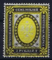 Finland : Mi Nr 47  Fa  47  Obl./Gestempelt/used  1891 - Gebruikt