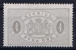 Sweden : Mi Nr 2 A  Fa TJ 2 Not Used (*) SG Perfo 14 1874 - Service