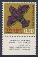 "Israel 1970 Mi 461 YT 399 Sc 407 ** Immigrant ""Aircraft"" (textile)- Magic Carpet Operation / Zauberteppich Form Flugzeug - Textiel"