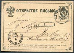 1880 Poland Russia Stationery Postcard - Berlin. Railway TPO - ....-1919 Provisional Government