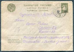 USSR Stationery CoverCharkov - Chemnitz Germany - 1923-1991 USSR