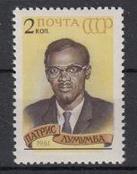 USSR - Michel - 1961 - Nr 2487 - MNH** - 1923-1991 USSR