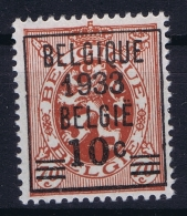 Belgium: OBP Nr 375 Postfrisch/neuf Sans Charniere /MNH/** 1933 - Belgique